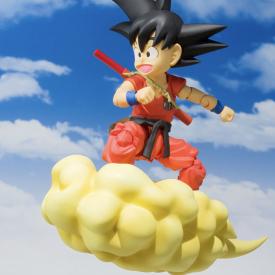 Dragon Ball - Figurine Sangoku Enfant SH Figuarts image