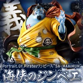 One Piece - Figurine Jinbei Portrait Of Pirates SA Maximum Limited Edition image