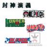 Jump 50th Anniversary - Pack Logo kikaku vol.3 Jump 50th Anniversary