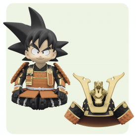 Dragon Ball - Figurine Sangoku Enfant Children's Day Ver.A