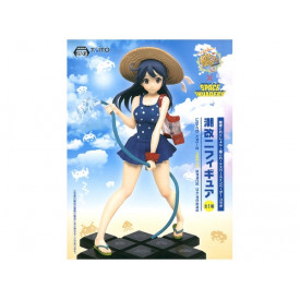 Kantai Collection x Space Invaders - Figurine Ushio Kai-II