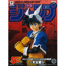 Houshin Engi - Figurine Taikoubou Jump 50th Anniversary