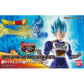 Dragon Ball Super - Maquette Articulée Vegeta SSGSS Figure-rise Standard