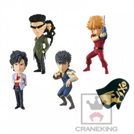 Jump 50th Anniversary - Pack World Collectable Figure vol.8