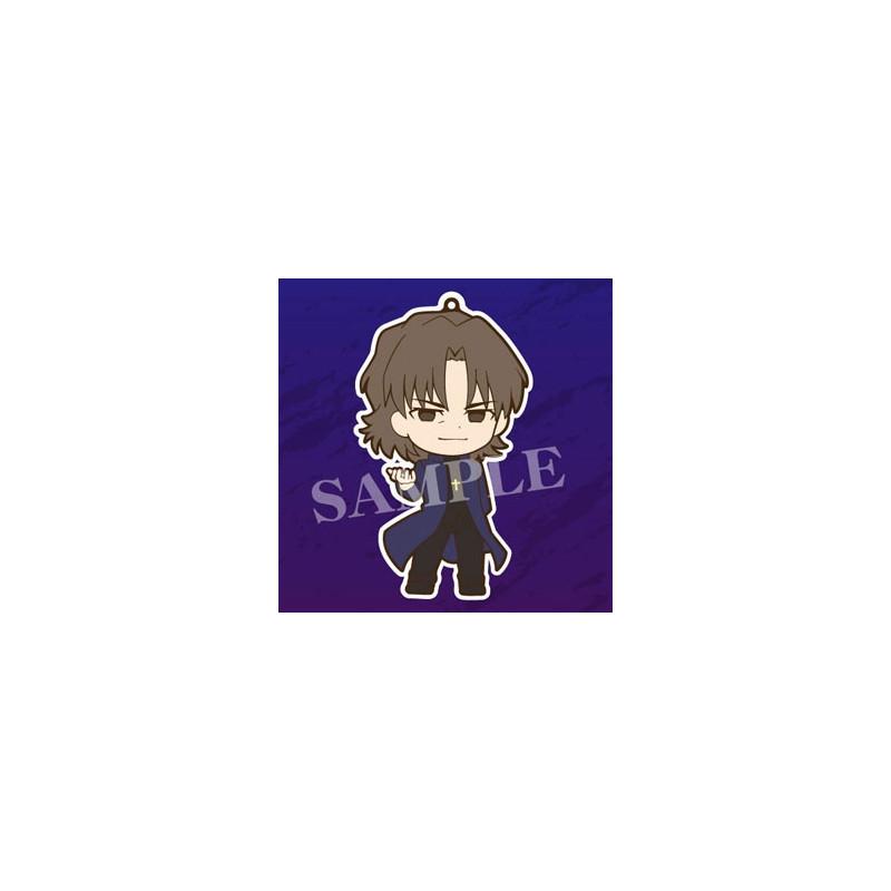 Fate/stay night Heaven's Feel - Rubber Niitengomu Kirei Kotomine