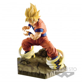 Dragon Ball Z - Figurine Sangoku Absolute Perfection