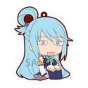 Kono Subarashii Sekai ni Shukufuku wo! - Rubber Strap Aqua Niitengomu
