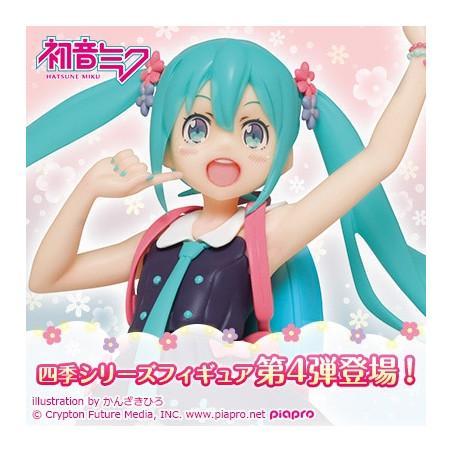 Vocaloid - Figurine Hatsune Miku Haru Fuku ver. image