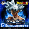 Dragon Ball Super - Ticket Ichiban Kuji Saiyan Extreme