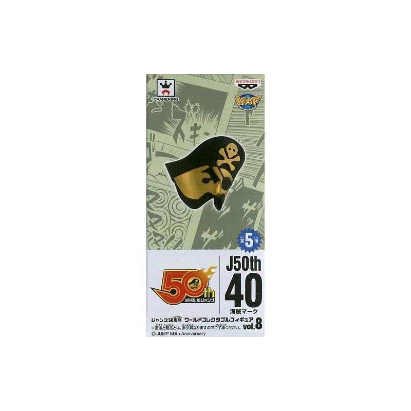 Jump 50th Anniversary - Figurine Logo Jump World Collectable Figure vol.8