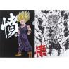 Dragon Ball Super - Pochette A4 Sangohan Ichiban Kuji H Prize