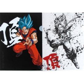 Dragon Ball Super - Pochette A4 Sangoku SSJ Blue Ichiban Kuji H Prize