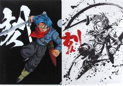 Dragon Ball Super - Pochette A4 Trunks Ichiban Kuji H Prize