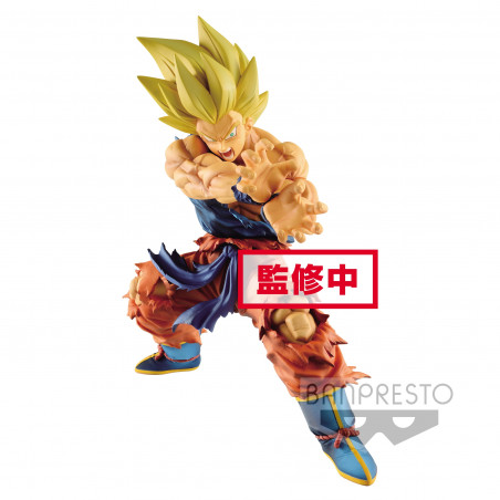 Dragon Ball Legends Collab - Figurine Sangoku Kameha