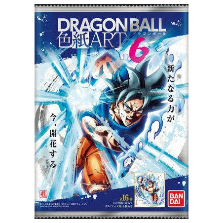Dragon Ball Super - Shikishi Art Vol.6 image