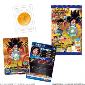 Super Dragon Ball Heroes - Booster Card Super Dragon Ball Heroes Gummy Part.6