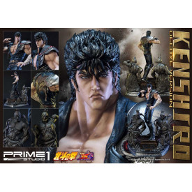 Hokuto No Ken - Fist of the North Star statuette 1/4 Kenshiro Deluxe Version
