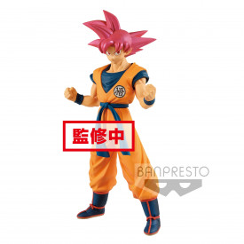Dragon Ball Super Movie - Figurine Sangoku SSJ God Chokoku Buyuuden