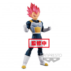 Dragon Ball Super Movie - Figurine Vegeta SSJ God Chokoku Buyuuden