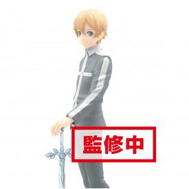 Sword Art Online Alicization - Figurine Eugeo EXQ