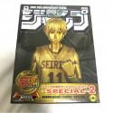 Kuroko No Basket - Figurine Kuroko Tetsuya Jump 50th Anniversary Gold Ver.