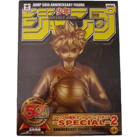 Haikyuu!! - Figurine Hinata Shouyou Jump 50th Anniversary Gold Ver.