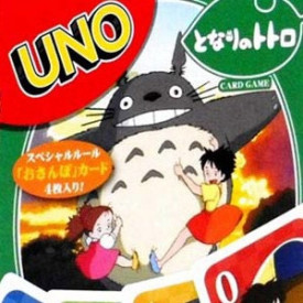 Uno Totoro