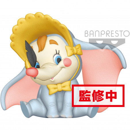 Disney Characters - Figurine Dumbo Clown Ver.