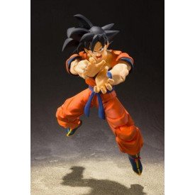 Dragon Ball Z - Figurine Sangoku Earth SH Figuarts