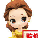 Disney Characters - Q Posket Belle Sugirly