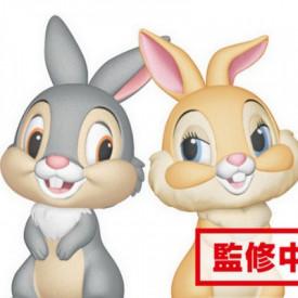 Disney Characters – Figurine Panpan et Miss Bunny Q Posket