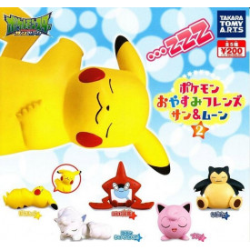 Pokémon - Mini Figurine Pikachu Good Night Ver.