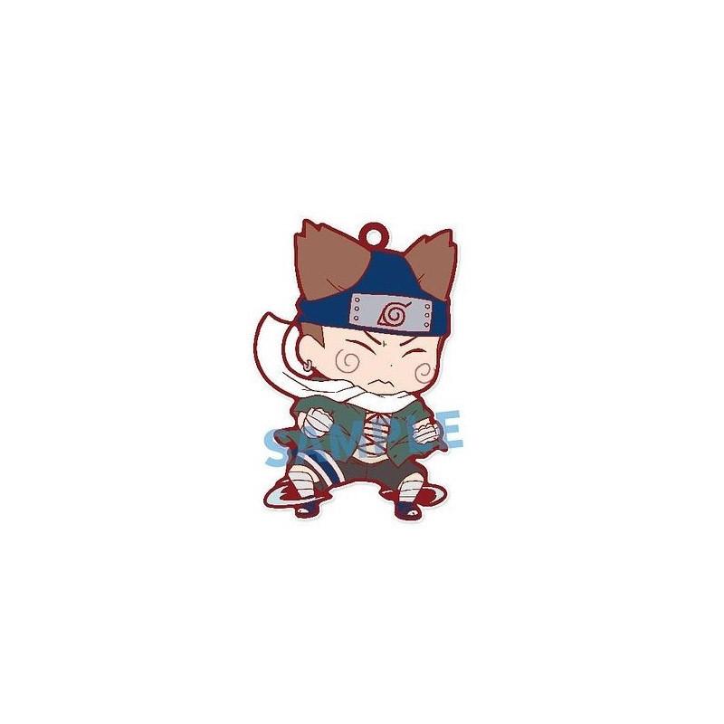 Naruto Shippuden - Strap Chôji Akimichi Rubber Niitengomu !