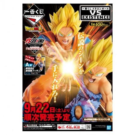 Dragon Ball VS Existence Ticket Ichiban Kuji image