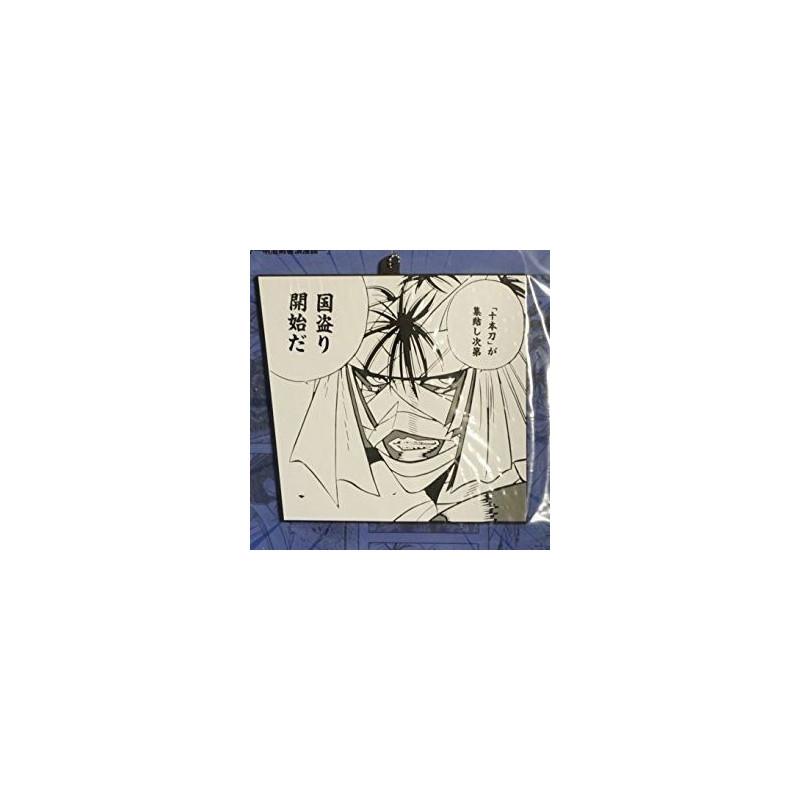 Jump 50th Anniversary - Strap Shishio Makoto Rubbers vol.3 Jump 50th Anniversary