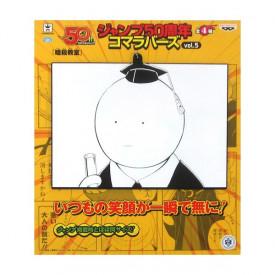 Jump 50th Anniversary - Strap Koro-Sensei Rubbers Vol.5 Jump 50th Anniversary