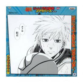 Jump 50th Anniversary - Strap Kuroko Tetsuya Rubbers Vol.5 Jump 50th Anniversary