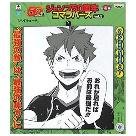Jump 50th Anniversary - Strap Hinata Shouyou Rubbers Vol.5 Jump 50th Anniversary image