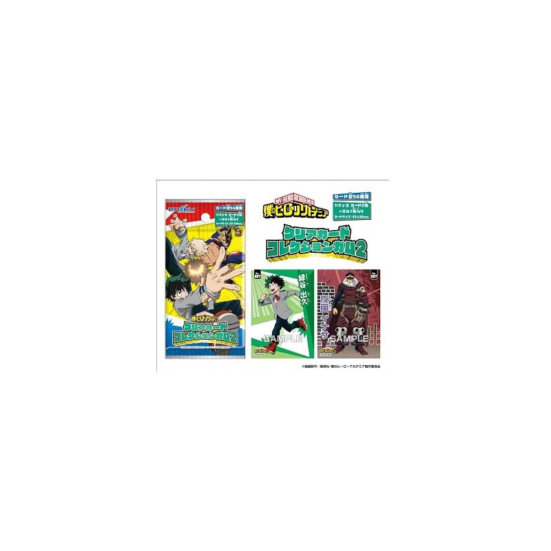 My Hero Academia - Pack 16 Booster Gumy Card My Hero Academia