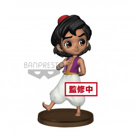 Disney Characters - Figurine Aladdin Q Posket Petit