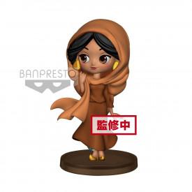 Disney Characters - Figurine Jasmine Q Posket Petit
