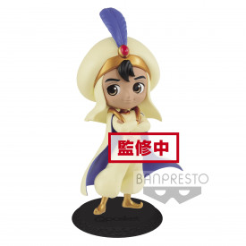 Disney Characters - Figurine Aladdin Prince Style Q posket Ver A