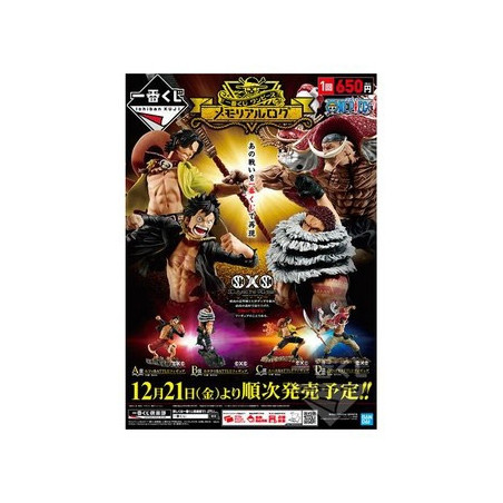 One Piece - Ticket Ichiban Kuji One Piece Memorial Log image
