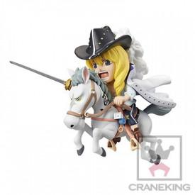 One Piece - Figurine Cavendish WCF Oriental Zodiac Vol.2