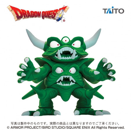 Dragon Quest - Figurine Death Psaro