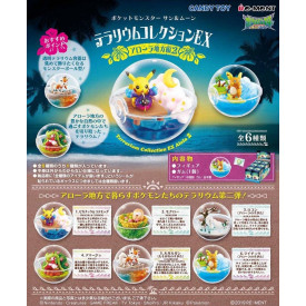 Pokemon - Figurine Brindibou Pokéball Terrarium Collection EX Alola Vol.2
