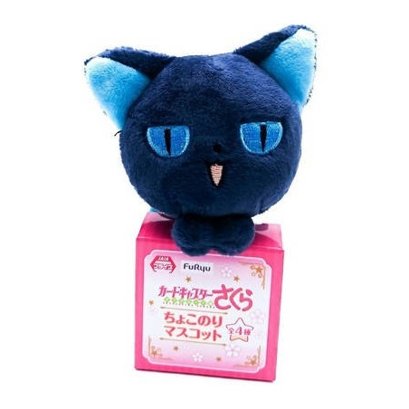 Sakura Cardcaptor - Peluche Gothard Plush Mascot Ver.A Smile image