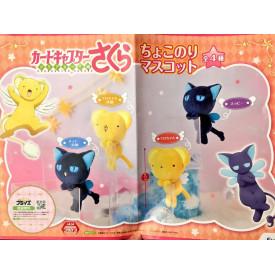 Sakura Cardcaptor - Peluche Gothard Plush Mascot Ver.A Smile