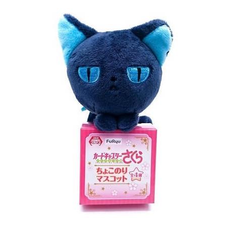 Sakura Cardcaptor - Peluche Gothard Plush Mascot Ver.B image