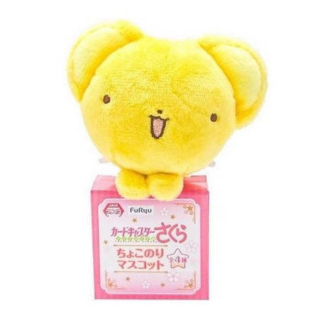 Sakura Cardcaptor - Peluche Kero-chan Plush Mascot Ver.A Smile image